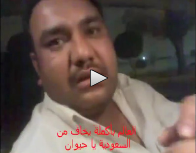 Saudi Arabia:  Muslim immigrants taxi driver in Arabia slapped, spat on and abused for criticising the country