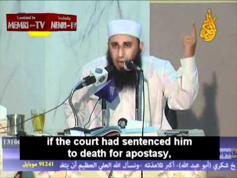 "Video: Egyptian Cleric Sirsawi: Beheading Apostates ""Easier than Cutting Buttons Off Their Shirts"""