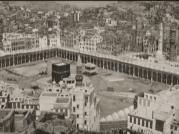 ime.mecca.pilgrims.1885.cnn.640x480