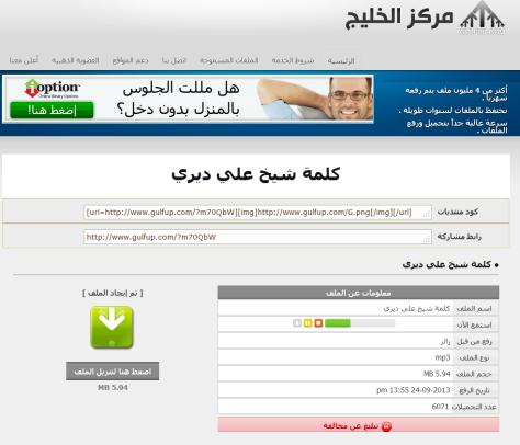arab announcement 35