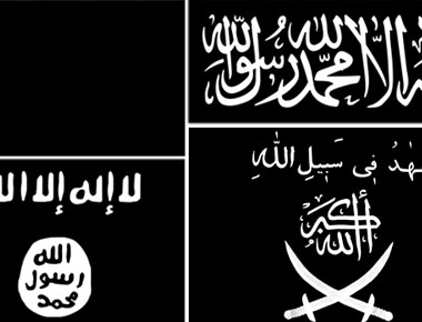 Know Your Terror Flags